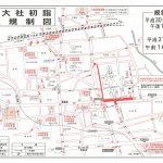 2019三嶋大社初詣交通規制図と駐車場案内図