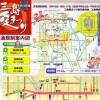 三島大社夏祭り交通規制案内図