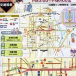 三島大社夏祭り2007交通規制