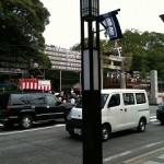三島夏まつり20100817その1