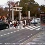 三嶋大社門前の風景20101113