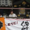 2011当番町山車パレード