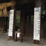 三嶋大社の風景20120719