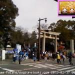 2013第6回伊豆マラソン大会開催中