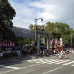 2014三島夏祭りが始まりました